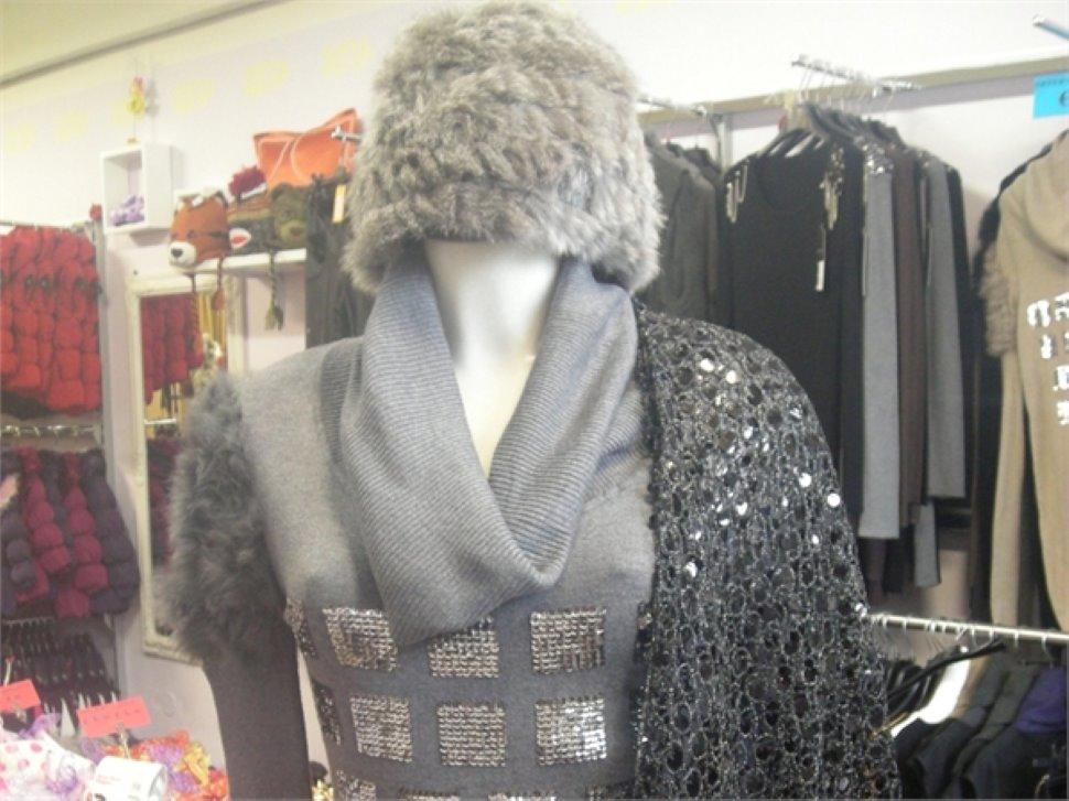 RARITY moda e accessori
