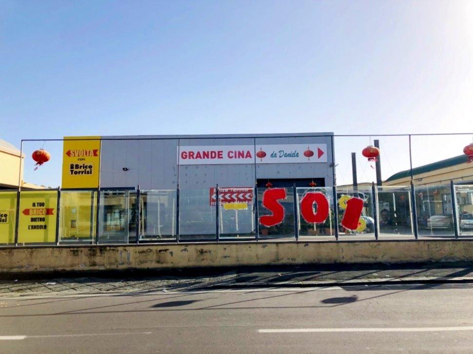 Centro Commerciale Grandecina Catania