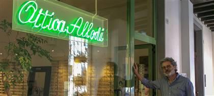 Ottica Allodi - S. Daniele del Friuli