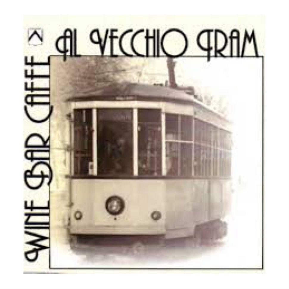AL VECCHIO TRAM - Udine
