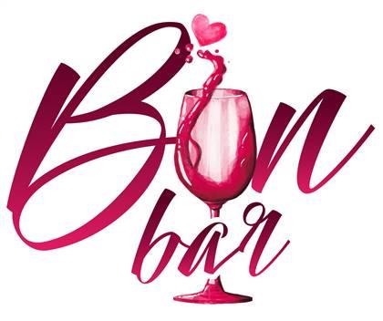 Al Bon Bar - Fagagna