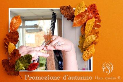 HairstudioR Salone Unisex